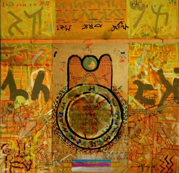 Amitabh_sengupta__inscriptions_1-_08__acrylic_on_canvas__4x4_ft