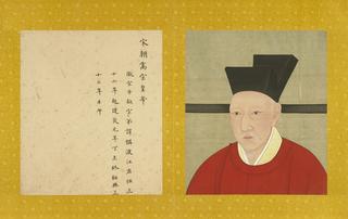 20160707212820-aam_emperors__treasures_half-portrait_of_emperor_gaozong_ex2016