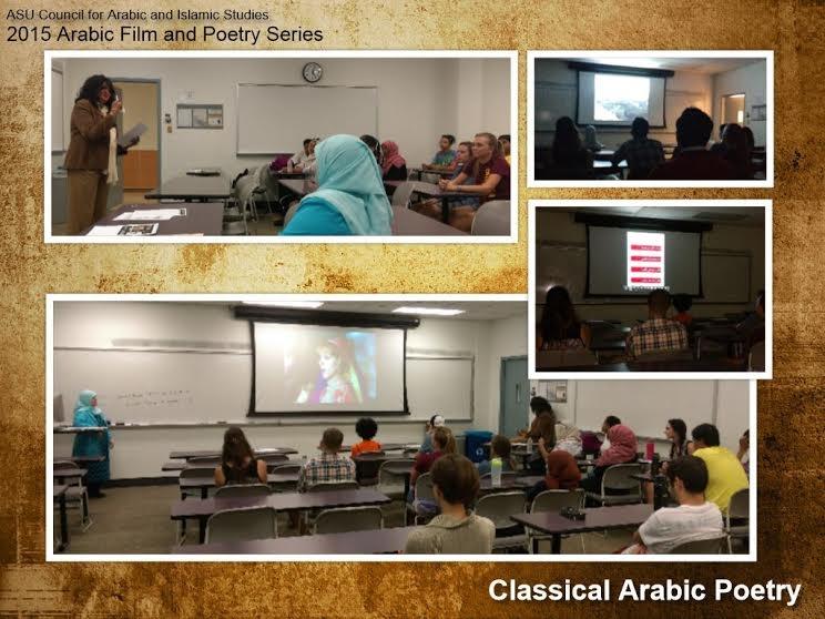 arabic_film_festival