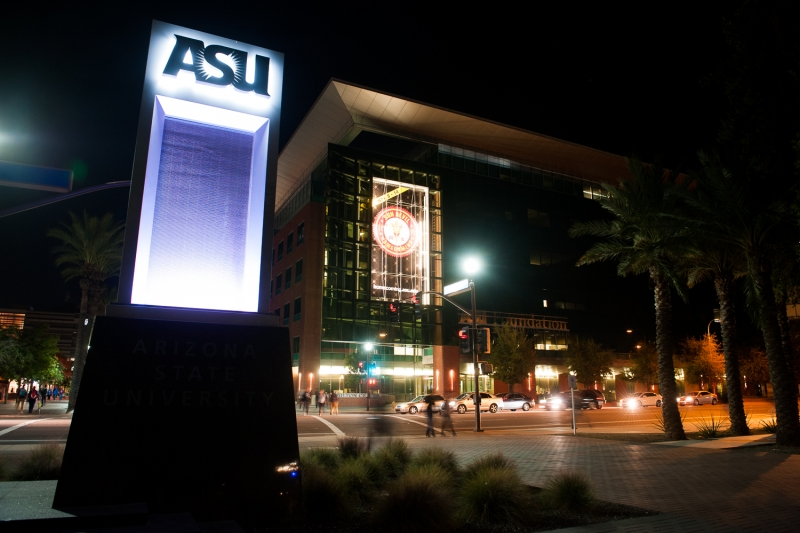 fulton center ASU logo