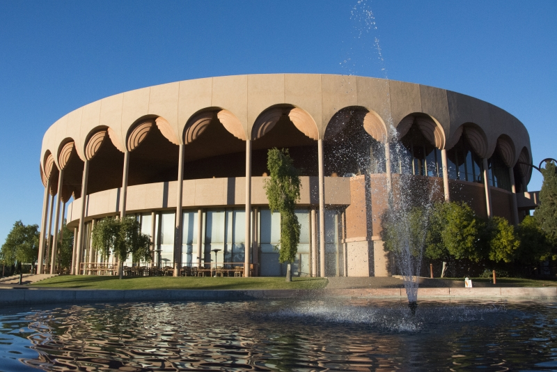 Gammage theater fountain