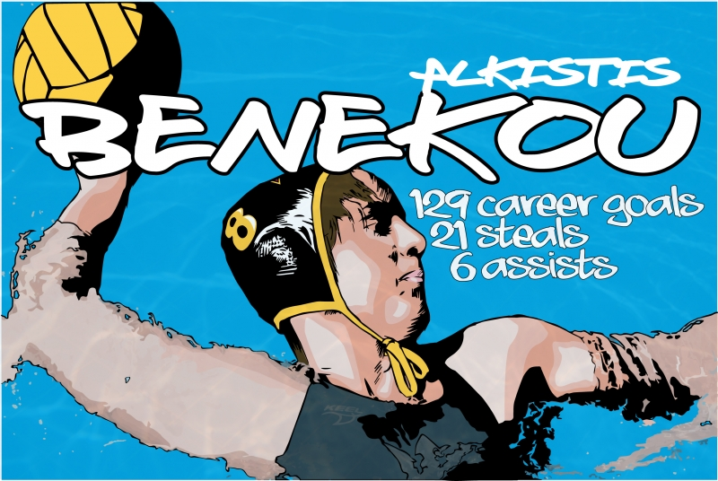 Benekou Graphic