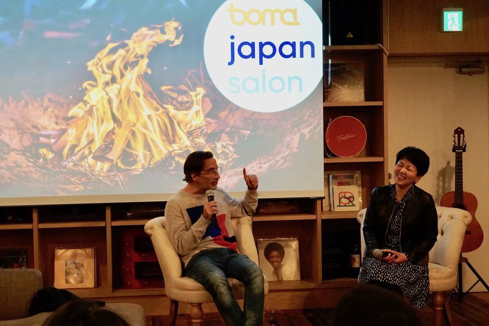 Alexander Görlach speaks with Rika Beppu at the Boma Tokyo Salon.