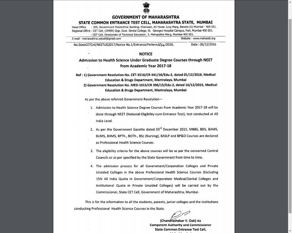 Govt Pvt colleges accept NEET scores
