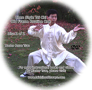 Traditional Chen Style Tai Chi Laojia Yilu (Old Frame Routine One) [DISC  2/2]
