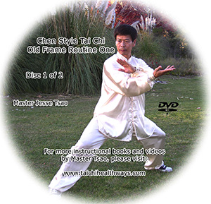 Traditional Chen Style Tai Chi Laojia Yilu (Old Frame Routine One) [DISC  1/2]