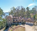 Deer Creek Shores | Offered at: $1,750,000  | Located on: Lanier