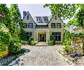 675 West Paces Ferry | Offered at: $2,695,000  | Located on: Paces Ferry