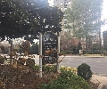 Peachtree House   Offered at: $220,000     Located on: Peachtree