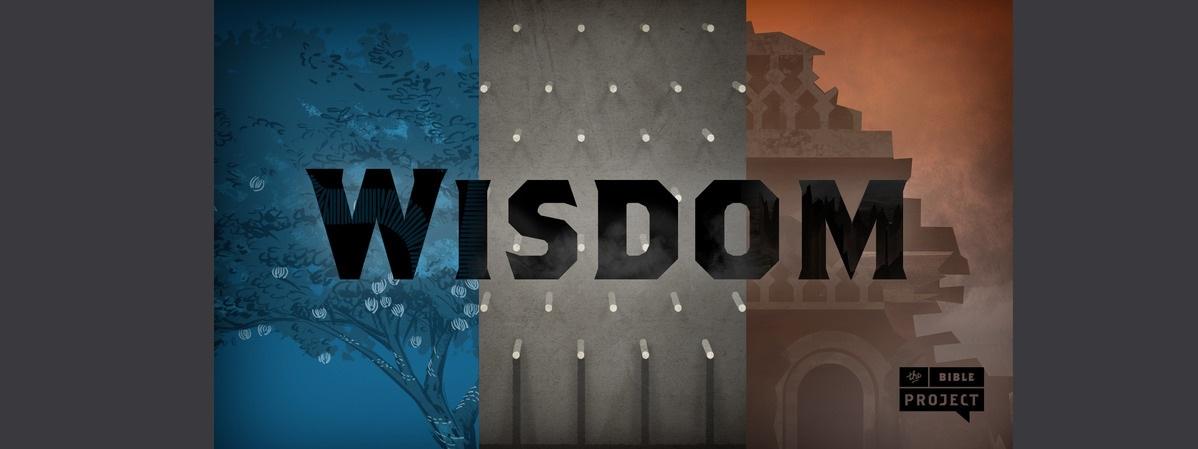 Rolling Hills Christian Church | Wisdom Reading Plan