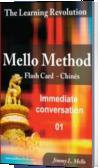 Mello Method - Chinês