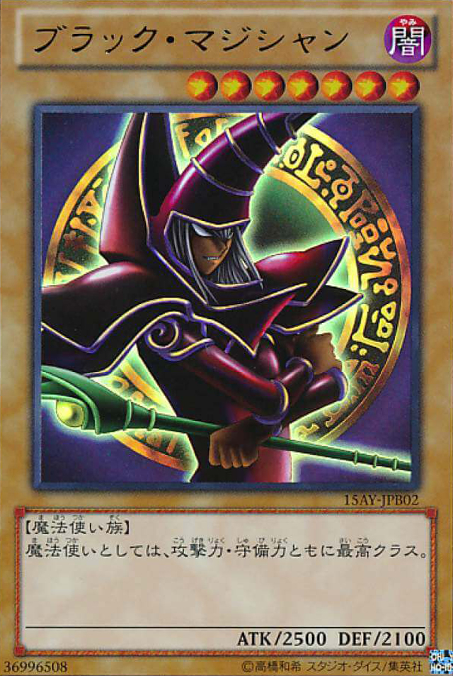 Secured Cards >> The 12 Most Expensive Yu-Gi-Oh! Cards | CompleteSet