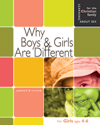 [NQP] Why Boys and Girls Are Different - Girl's Edition - Learning about Sex