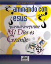 Mi Dios es grande - Lecciones (My God Is Big - Student)