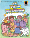 Libros Arco: El hijo pródigo (Arch Books: The Prodigal Son)