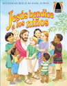 Libros Arco: Jesús bendice a los niños (Arch Books: Jesus Blesses the Children)