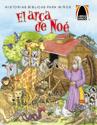 Libros Arco: El arca de Noé (Arch Books: Noah's 2-by-2 Adventure)