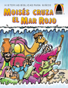 Libros Arco: Moisés cruza el Mar Rojo (Arch Books: Moses' Dry Feet)