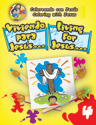 Coloreando con Jesús - bilingüe: Viviendo para Jesús (Coloring with Jesus - bilingual: Living for Jesus)