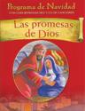 Las promesas de Dios (God's Promises)