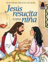 Libros Arco: Jesús resucita a una niña (Arch Books: Jesus Wakes the Little Girl)