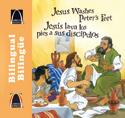 Libros Arco bilingües: Jesús lava los pies a sus discípulos (Bilingual Arch Books: Jesus Washes Peter's Feet)