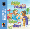 Libros Arco bilingües: Felipe y el etíope (Bilingual Arch Books: Philip and the Ethiopian)