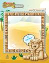 ¡Sorpresa! El camino del perdón - español: Lámina de promoción (Surprise! A Journey of Forgiveness - Spanish: Promotional poster)