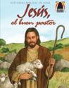 Libros Arco: Jesús, el buen pastor (Arch Books: Jesus, My Good Shepherd)