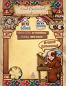 Escuela bíblica de vacaciones bilingüe del 2017: Lámina de promoción (2017 Bilingual VBS: Promotional Poster)