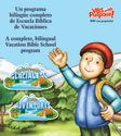 Aventuras Glaciales - Digital Edition (Cool Adventures)