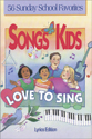 Songs Kids Love to Sing Lyric Songbook - Downloadable