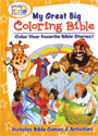 [NQP] My Great Big Coloring Bible with Activities