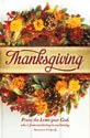 Standard Thanksgiving Bulletin: Praise the Lord your God - Neh 9:5 (NIV)