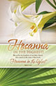 Standard Palm Sunday Bulletin: Hosanna in the Highest