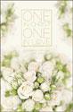 Standard Wedding Bulletin: One in Christ, One in Love