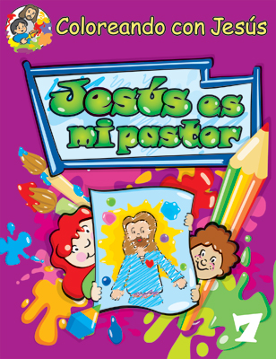 Coloreando con jess jess es mi pastor coloring with jesus jesus coloreando con jess jess es mi pastor coloring with jesus jesus is my shepherd fandeluxe Gallery