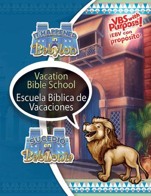 2018 Spanish Vbs Catalog R