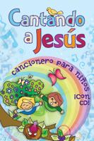Cantando a Jesús (Singing to Jesus)