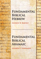 Fundamental Biblical Hebrew and Aramaic