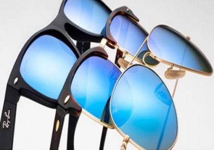 Cupom de 5% OFF extra em todos os óculos Ray-ban!
