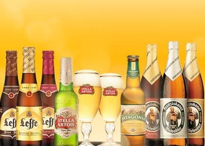 Cupom de R$30 OFF em compras acima de R$150 no Empório da Cerveja!
