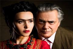 Espetáculo Frida Y Diego