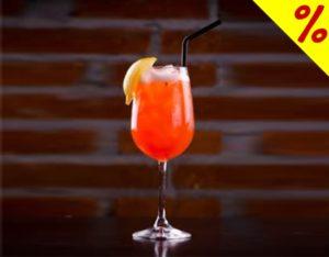 Cupom de desconto Vila Seu Justino - Drink La Playa: Pague 1 e Leve 2