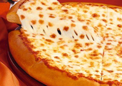 Pizza Média Tradicional por apenas R$29,90