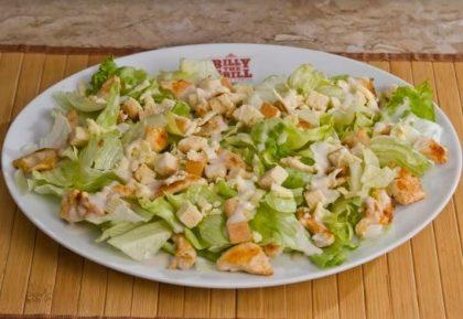 Pátio Paulista: Salada Caesar com Isca de Frango