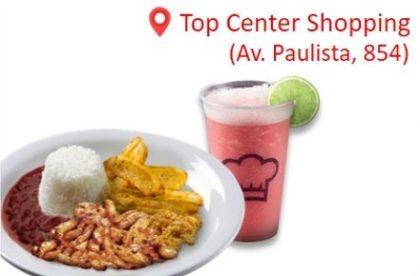 Isca de Frango + Pink Lemonade ou Refrigerante por apenas R$ 17,90!