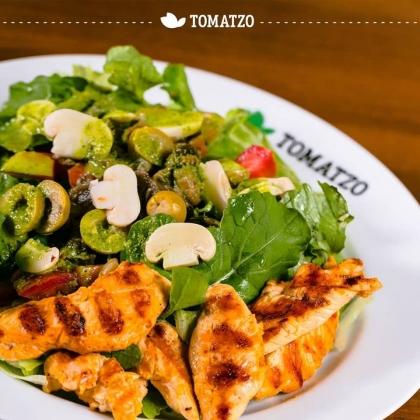 Salada da Casa + Filezinho de Frango + Bebida de 300ml por apenas R$19!