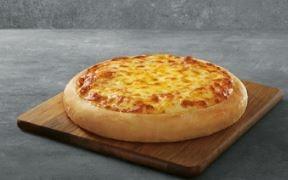 Pizza Individual Mussarela por apenas R$ 9,90!