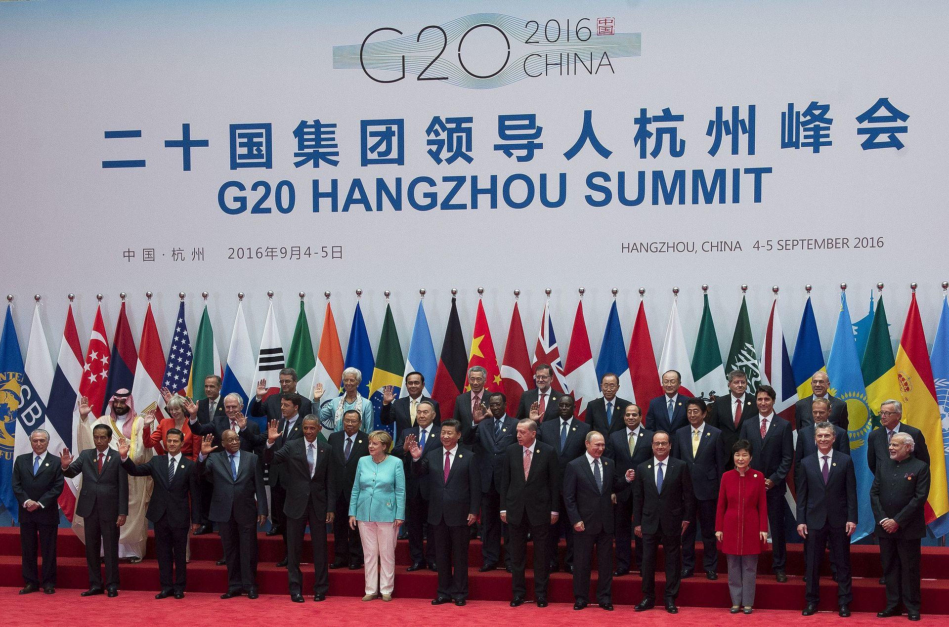 G20 2016 Group Photo